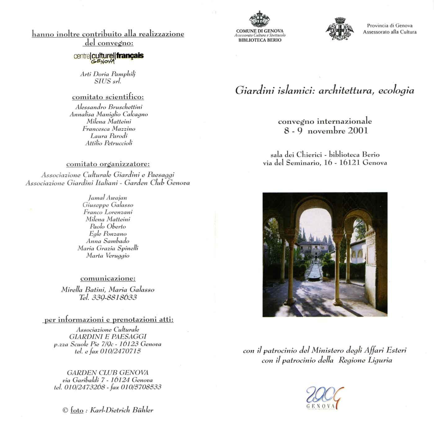 giardino-islamico-conferenza